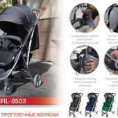 Прогулочная коляска Perfetto 8503