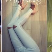 Супер модные лосины  На коленях - разрезы
