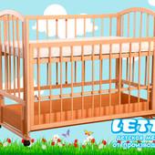 Кроватка детская продольный маятник, вынимаются палочки, опус.цельно бортик