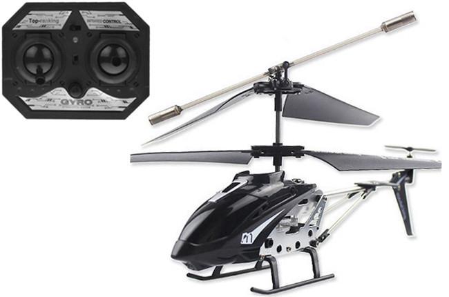 Вертолет радиоуправляемый 33008 model king фото №1
