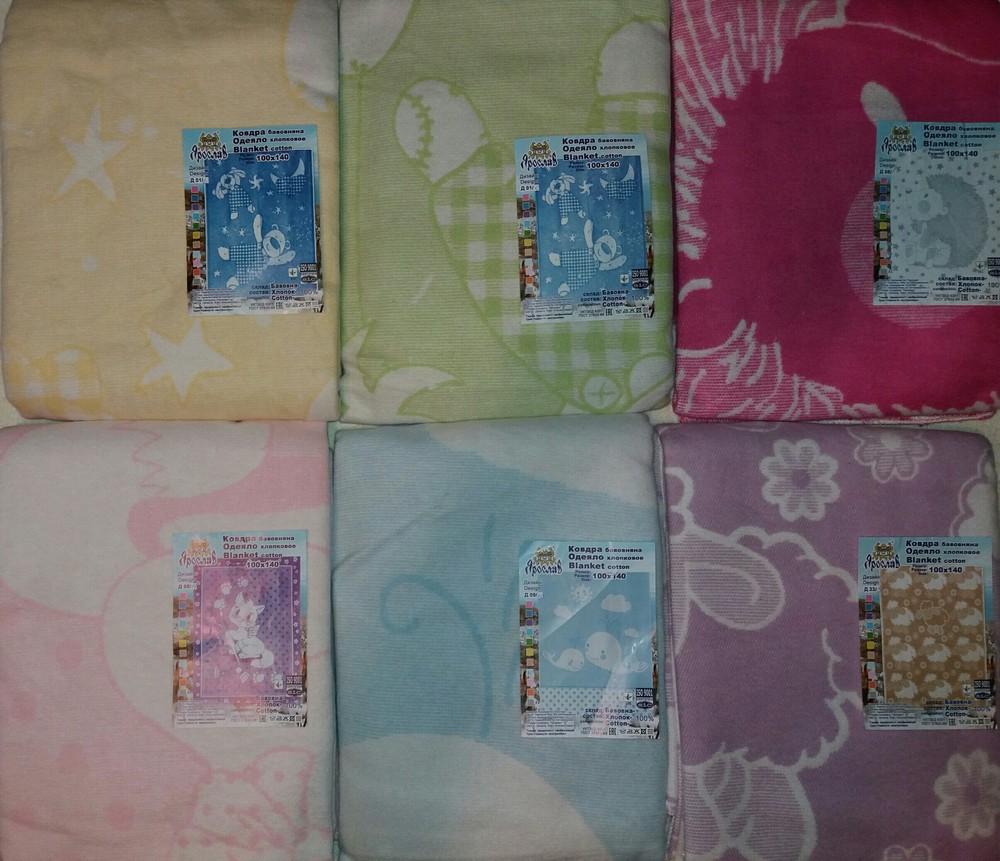 Детское байковое одеяло, разные расцветки 100х140 см фото №1