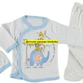 Набор для новорожденного Beebaby (Бибеби)