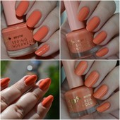 Лак для ногтей «Весенняя романтика» — Сладкий Апельсин