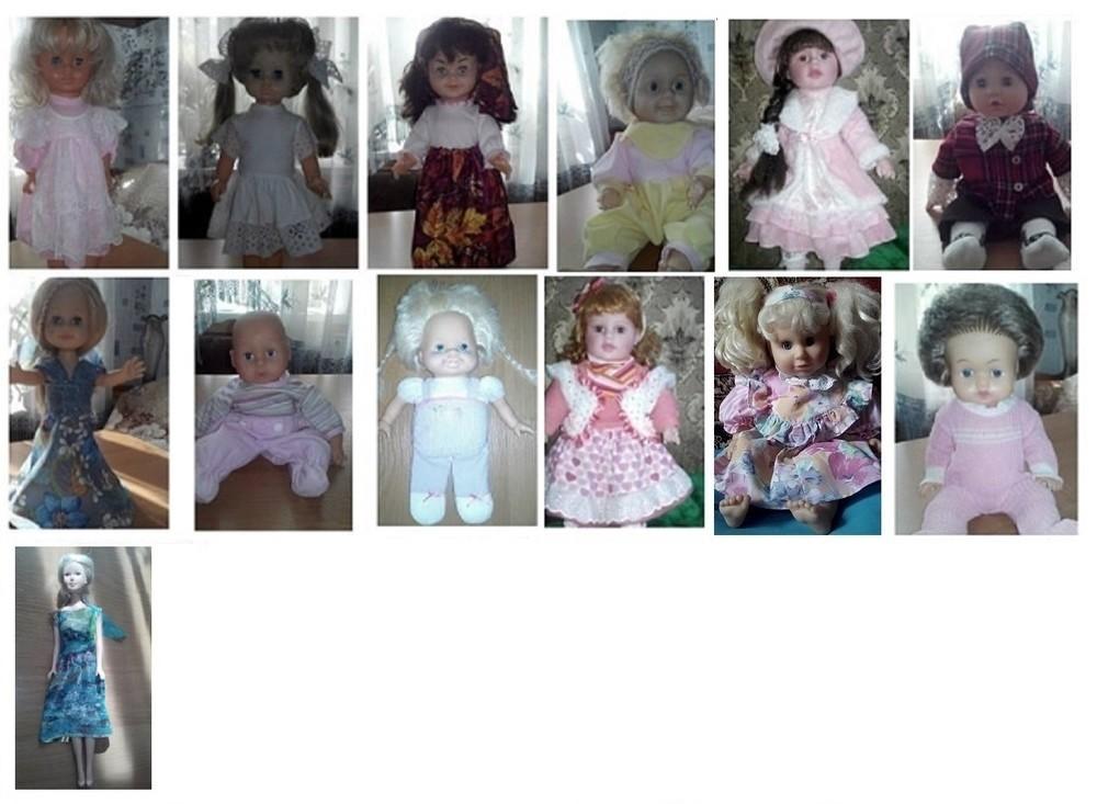 Куклы, пупсы, цена от 60 до 900 грн фото №1