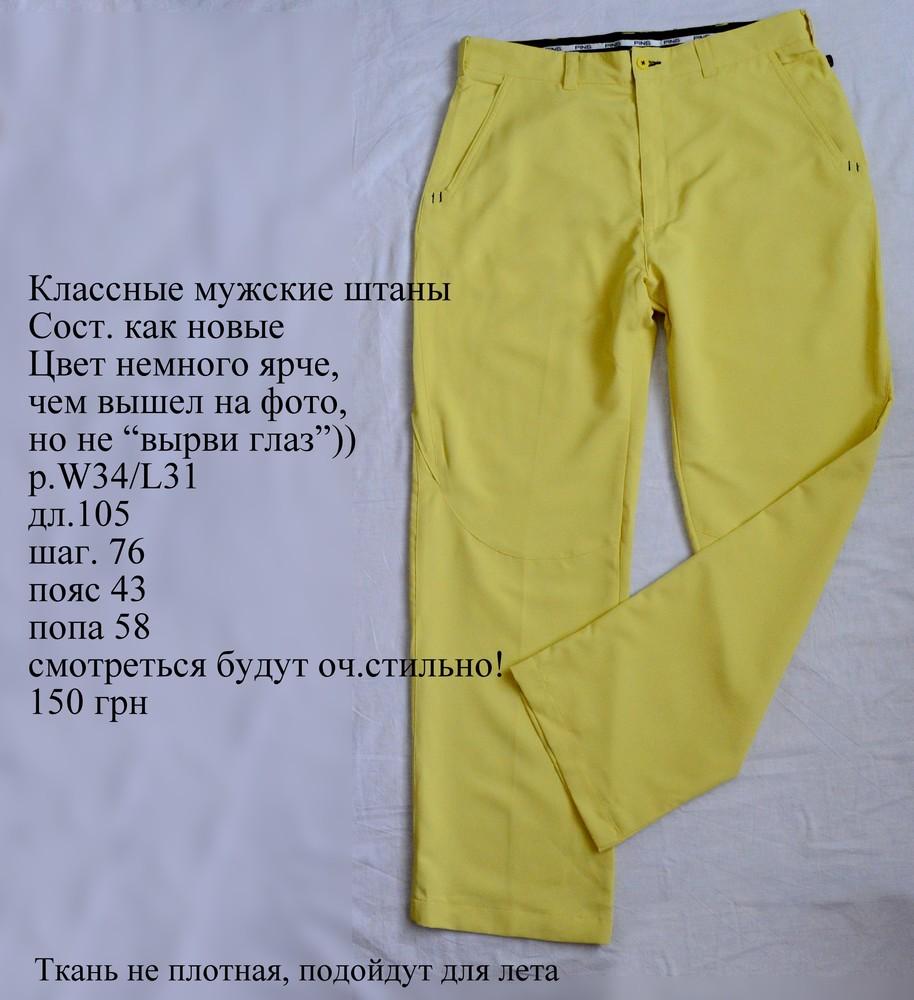 Обалденные фирменные штаны. Как новые. Брюки, спортивные, стильные, летние, модные, молодежные фото №1
