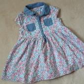 легкое платье в цветочек на 2-3 годика
