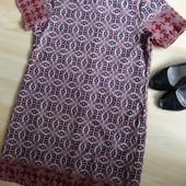 Платье шифоновое New Look р.14