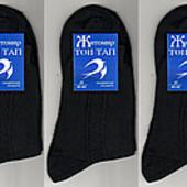 Носки мужские х/б  Топ-Тап, Житомир, 25, 27, 29, 31 размеры