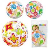 Мяч 59040 разноцветный