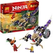 Конструктор Ninja/ Ниндзя 79039