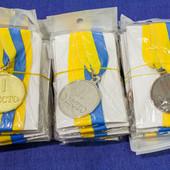 Медали наградные  с лентой  спортивные награды