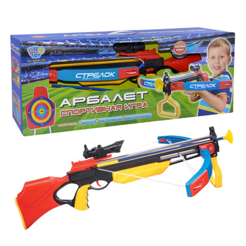 Игрушка для детской спортивной стрельбы арбалет стрелок 0005: лазер, прицел, стрелы на присосках фото №1