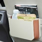 Многофункциональный органайзер для автомобиля