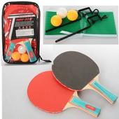 Настольный теннис. 2 Ракетки, мячи, Сетка, сумка