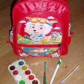 Рюкзак детский (1 - 3 класс)