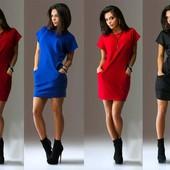Платье Модное ( 0021 )