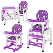 Детский стульчик трансформер для кормления M 1563-9, со столиком фиолетовый, качалка