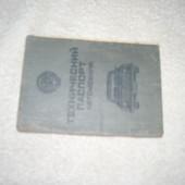 тех.паспорт на авто москвич