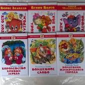 Серия книг издательства Самовар.