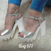 Босоножки серебро  на каблуке