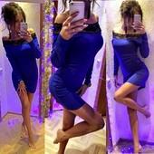 Платье Кружево ( 0030 )