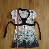 Туника платье в принт Atmosphere
