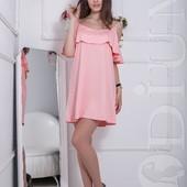Женское платье Ariana Новинка Лета