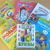 Детские  книги Чуковского и стихи