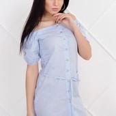 Платье Бриз