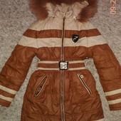 Зимнее пальто Барбарис ,116-128