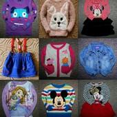 Детская одежда на 0-7лет