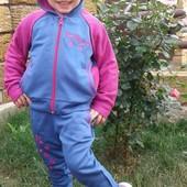 Cпортивний костюм модель «I'm STAR» вік 2-9 років