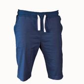 Легкие шорты на лето из льна синие