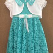 платье ( сарафан +балеро)