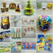 Миньоны. Minions. Праздничные атрибуты и посуда к празднику, шары. Набор ко дню рождения.