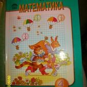 Учебник Математика 4 класс Богданович