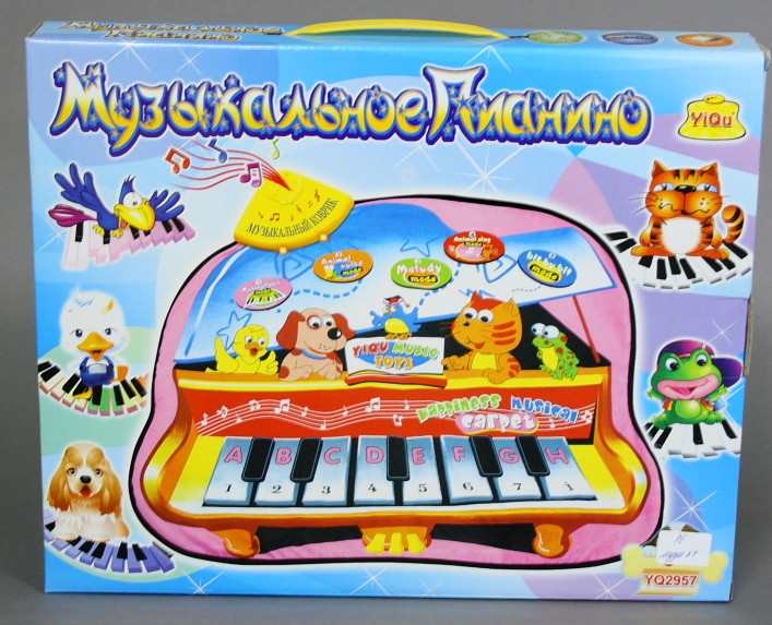 Музыкальный коврик пианино развивающий yq2957 фото №1