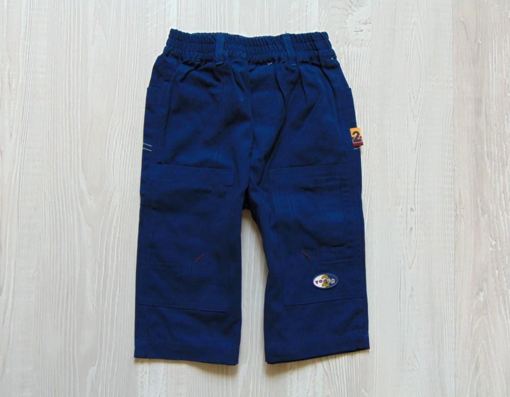 Стильные джинсики для модника. Плотный котон. Цвет: насыщенный синий. Размер 12 месяцев фото №1