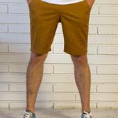 Стильные шорты Маридо горчичные