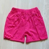 Яркие трикотажные шортики для девочки. Bubble Gum. Размер 9 месяцев. Состояние: новой вещи