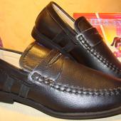Туфли для школы. ТМ Шалунишка