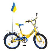 Велосипед детский Profi 2049 20 дюймов