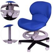 Кресло с ортопедической спинкой (EC 103-1) синий