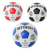 Мяч футбольный official 2500-20 D размер 5