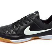 Мужские кроссовки Nike Mercurial G2 Marine