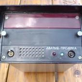 Блок управления и индикации Усак - 13КМ