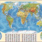 Настенная общегеографическая карта мира на украинском языке