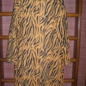 Пижама флисовая, мужская Тигрик, размер М,рост до 175см, Primark
