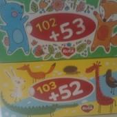 Серветки Ruta Kids 150 ШТ Рута