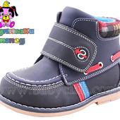 Ботинки ботиночки для мальчика ТМ Шалунишка р. 20,21,22